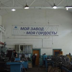 Токарный цех ремонтной базы