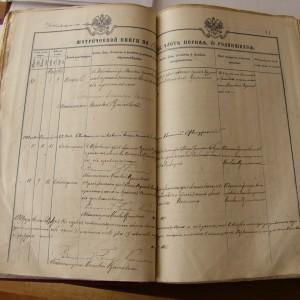 В метрической книге можно найти имена предков