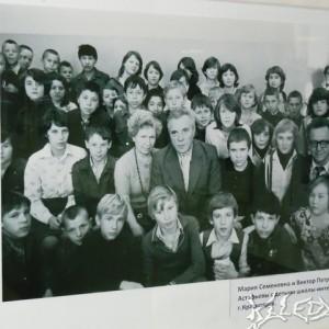 В.Астафьев и М.Корякина в школе-интернате