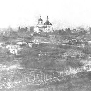 Так выглядело село в 1930-х годах