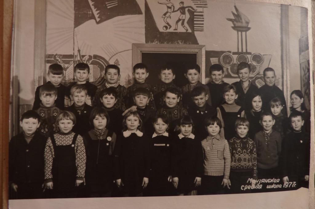 Манзенская средняя школа. 1977 г