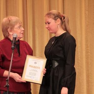 Людмила Винская продолжала общаться с молодежью. Сначала с Александрой Славецкой - Почетная грамота в номинации Дебют года