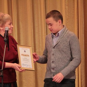 Затем с  юным Станиславом Меркисом - Почетная грамота в номинации Дебют года