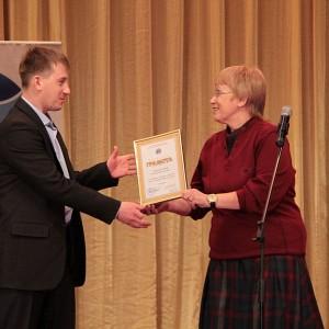 Людмила Винская с большой признательностью поблагодарила за работу Евгения Кондрашова, получившего Почетную грамоту в номинации Журналистское расследование