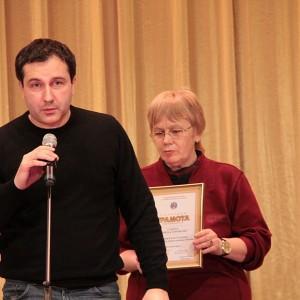 Представитель газеты Город и горожане - Почетная грамота в номинации Лучшая районная газета - говорил веско и по делу.
