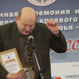 Привет всем коллегам от Вадима Латышева!