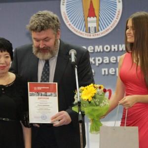 За Лучшую работу с подписчиками награду получает редакционный коллектив газеты «Голос времени», город Заозерный, Рыбинский район - в лице главного редактора Антониды Дубры.