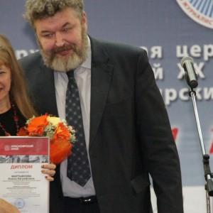 Елена Мартьянова, главный редактор газеты «Советское Причулымье», за эффективную работу по вовлечению молодежи в профессию журналиста в Назаровском районе награждена призом  «Воспитание поколений публицистов»
