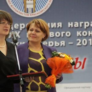 Директор медиахолдинга Пирамида города Назарово Елена Царенко получает премию энергетиков.