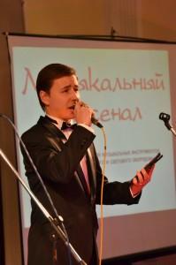 Церемонию открыл молодой красноярский певец Андрей Домахин замечательной Песней военных корреспондентов