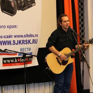 На сцене: Денис Жемчугов, ГТРК Красноярск