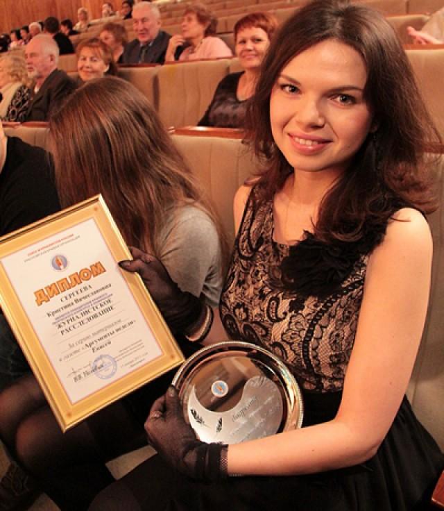 Kristina-Sergeeva