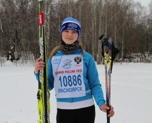 Лыжница Наталья Огородникова