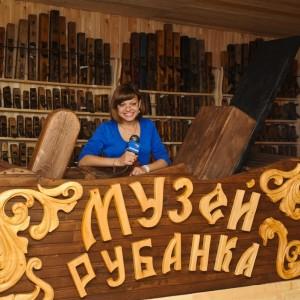 Автор: Болотов Сергей