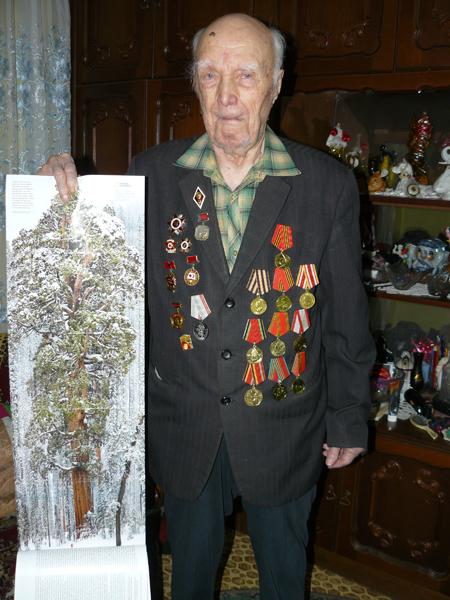 Шипицын Владимир Андреевич - врачеватель