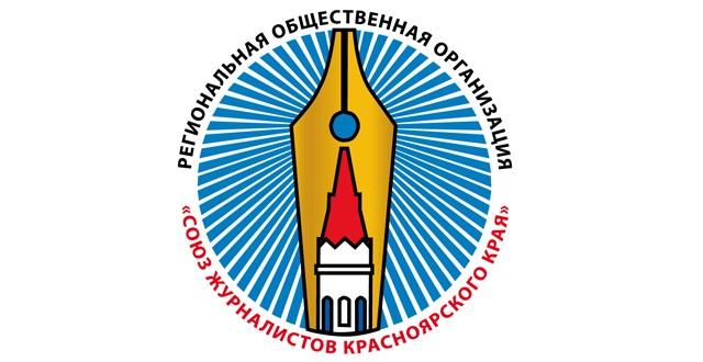 Союз журналистов_лого_640