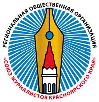 Союз журналистов_лого_мини