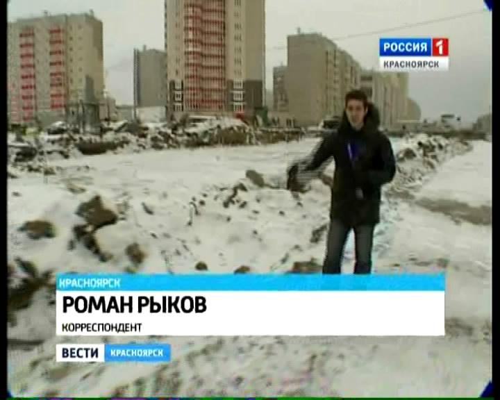Сюжеты Романа Рыкова