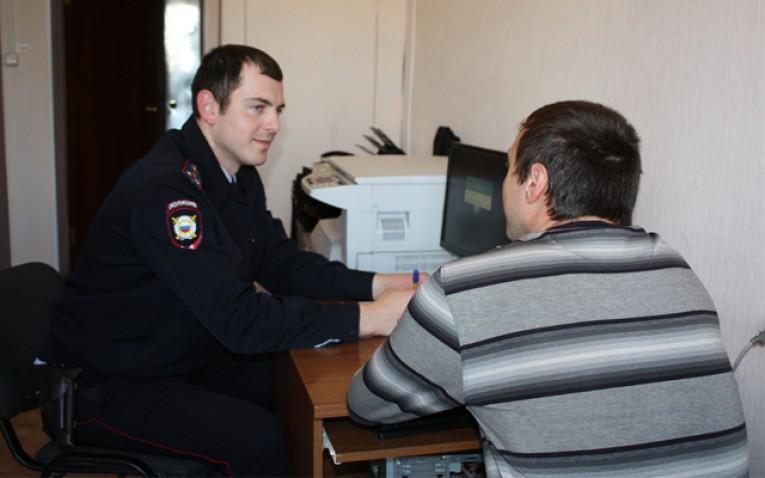 Универсальный полицейский