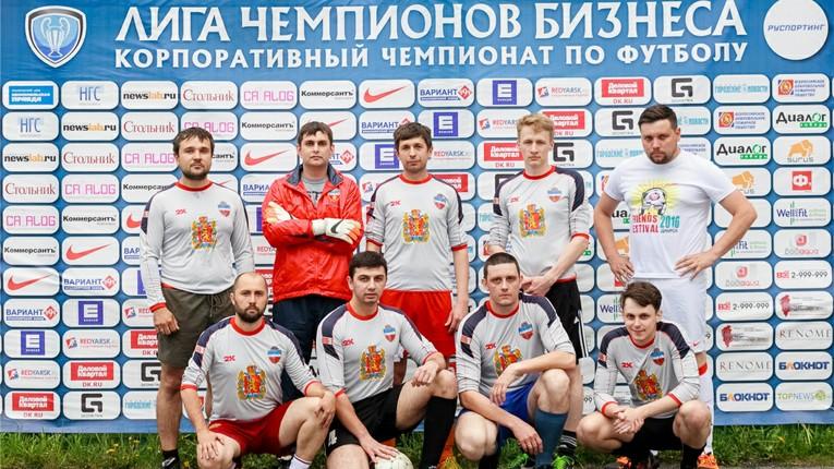 Успех футбольной команды