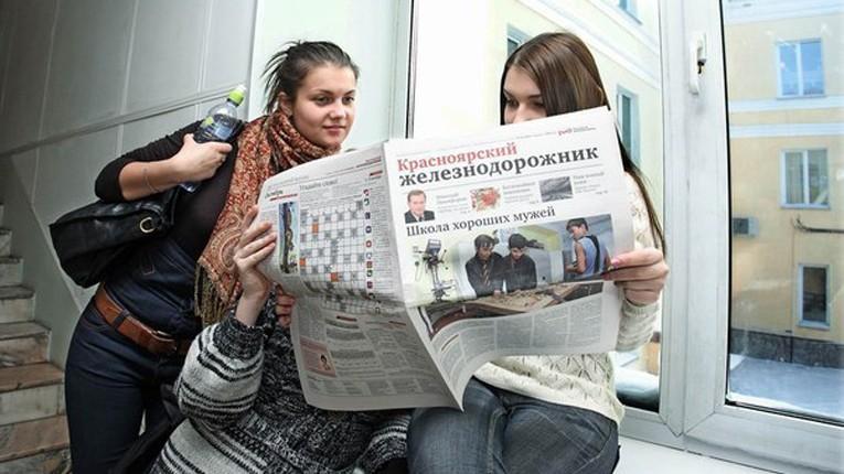 Юбилей Красноярского железнодорожника