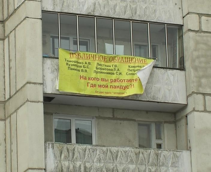 Жест отчаяния. союз журналистов красноярского края.