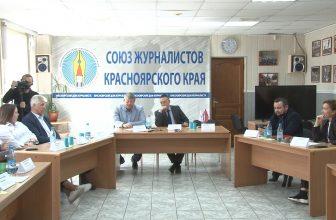 В Красноярском доме журналиста прошёл круглый стол на тему «Люди пенсионного и предпенсионного возраста – балласт или кадровый резерв?»