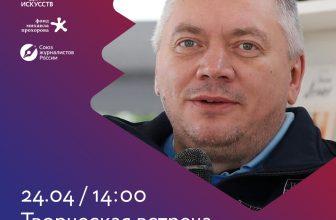 24 апреля в Доме журналиста состоится творческая встреча с писателем Германом Садулаевым