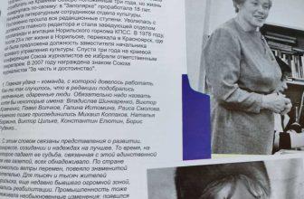 Готовимся к форуму современной журналистики «Вся Россия — 2021»