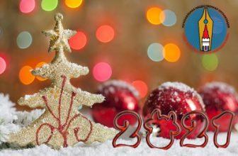 Поздравление председателя Союза журналистов Красноярского края с Новым годом