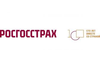 Специальная номинация   Всероссийского конкурса на лучшее произведение 2021 года