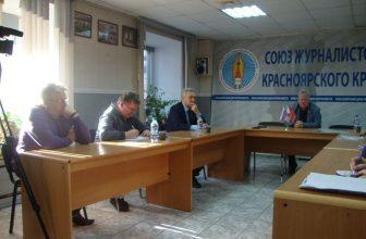 27 ноября в Доме журналиста состоится второе заседание пресс-клуба. Тема: «Таяты. Трагедия может повториться!»