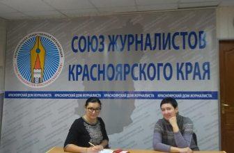 Программа преференций для членов Союза журналистов России  работает