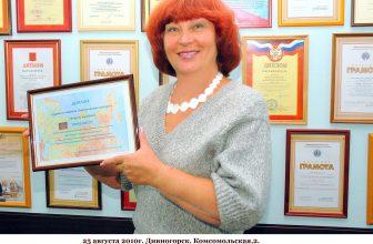 Поздравляем Любовь Ивановну Климович с юбилеем!