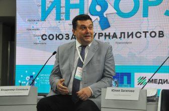 Инфорум. Фоторепортаж Бориса Бармина