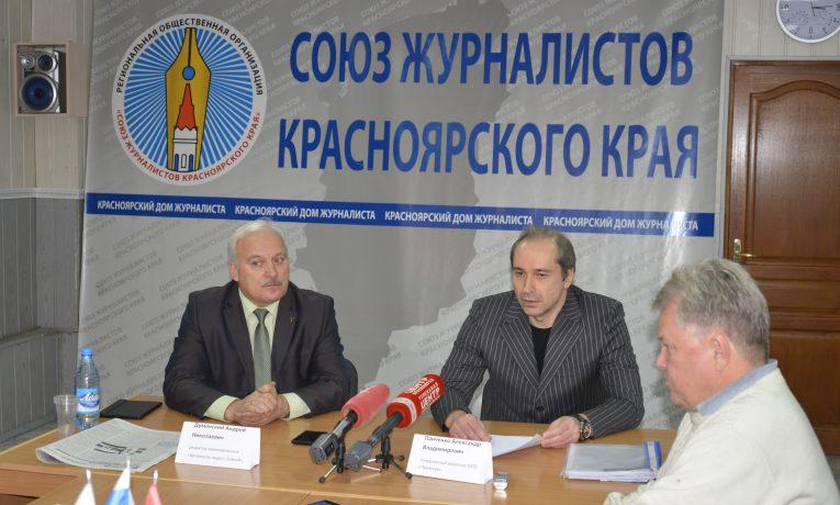 Брифинг Александра Панченко в Доме журналиста