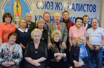 Александру Паращуку вручили почетный знак