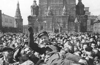 С Днем Победы, коллеги!