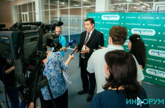 3 августа «Инфорум» в Красноярске. Объявлена регистрация.