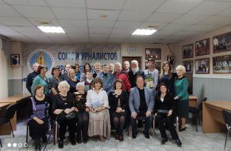 Состоялась презентация книги Валентины Майстренко «Я спешу к вам, родные мои…»