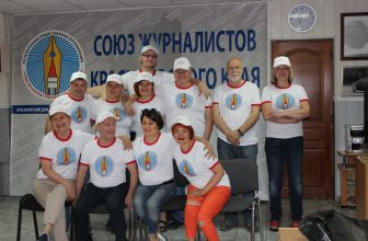 Пресс -тур в  село Сизая
