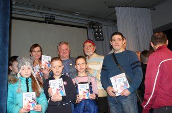 Премьера фильма «Сильный должен быть добрым!» в Минусинске 18 декабря. Фоторепортаж Юрия Суетова