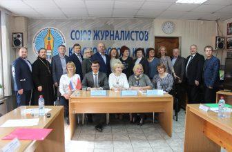 «Круглый стол» в Домжуре «Развитие паллиативной помощи в городе Красноярске»