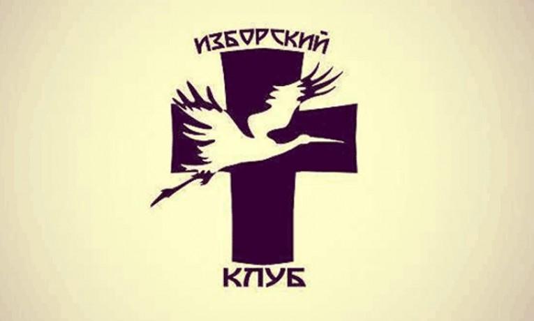 Изборский клуб в Красноярске