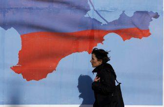 Медиаконгресс в Крыму