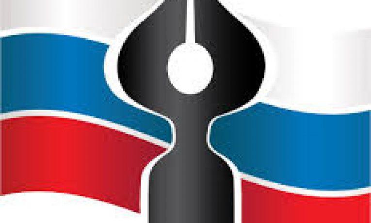 Трансфер для участников Медиа Форума «Вся Россия»