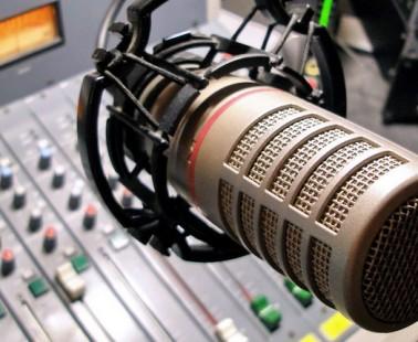 Люди края на Радио России