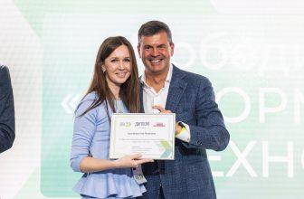 2 IT-управленца из Красноярского края стали победителями трека «Информационные технологии»
