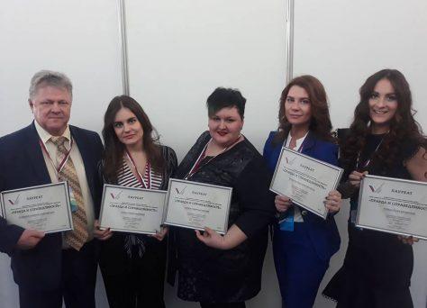 Красноярские журналисты -лауреаты  конкурса ОНФ «Правда и справедливость»