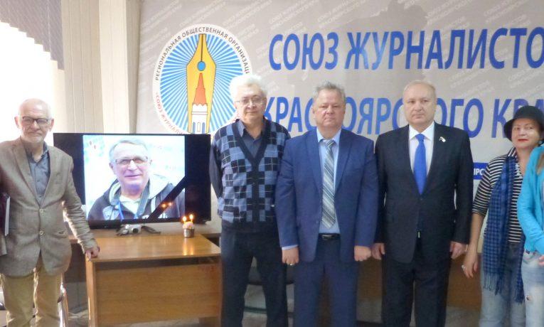 В Доме журналиста открылась выставка в память о фотографе  Анатолии Белоногове
